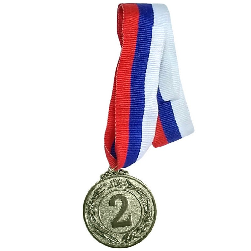 Медаль 2 место (d-4,5 см, лента триколор в комплекте) F18527