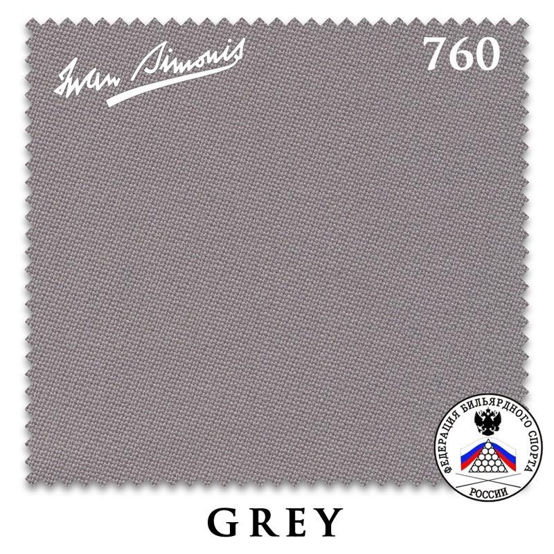 Сукно Iwan Simonis 760 195см Grey