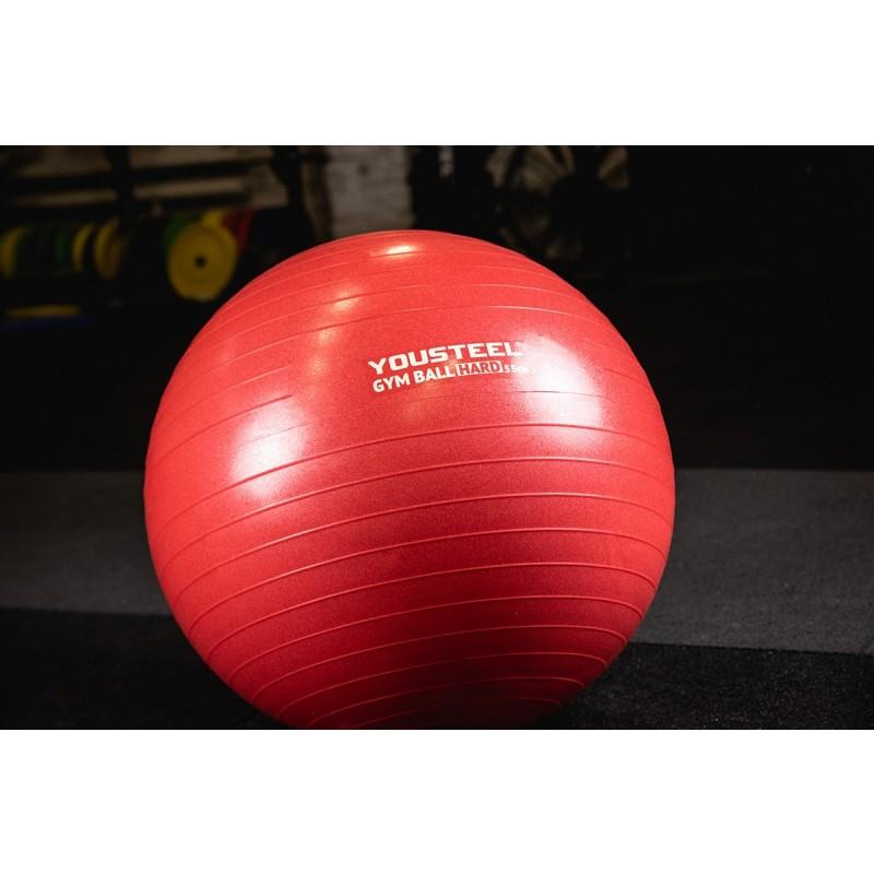 Гимнастический мяч YouSteel Hard D55 см Красный
