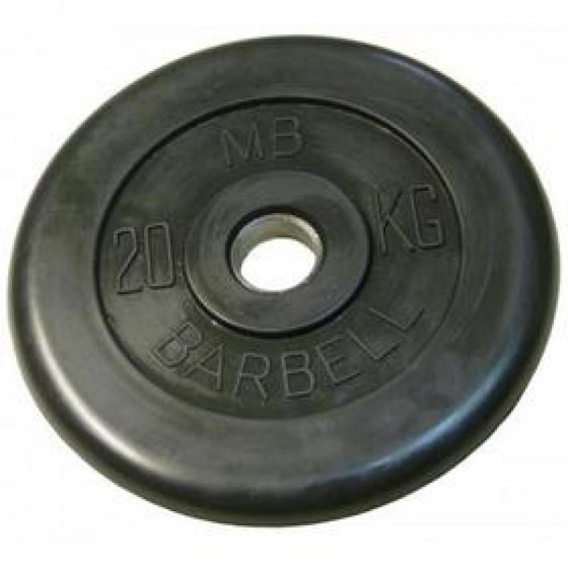Диск обрезиненный d31мм MBBarbell MB-PltB31 20 кг черный