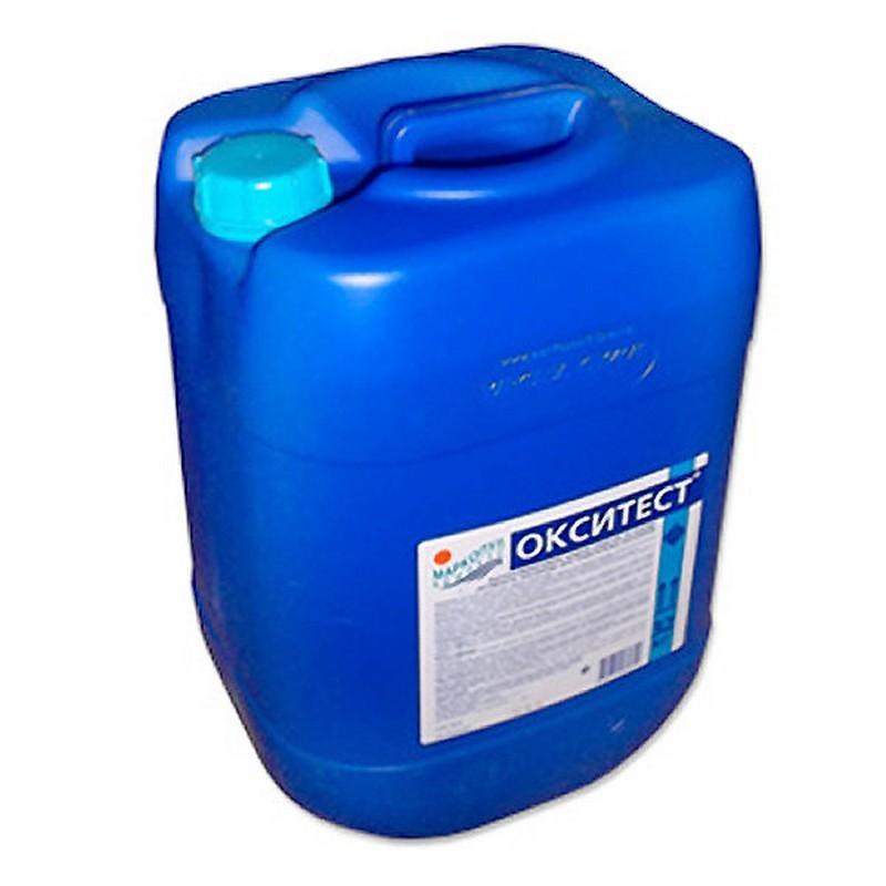 Окситест Маркопул 20 л (жидкость), канистра