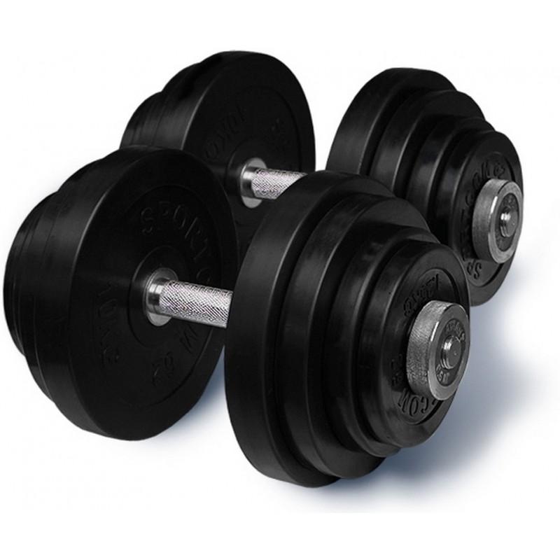 Гантели ProfiGym разборные, обрезиненные, 40 кг в наборе, пара (26 или 31 мм)