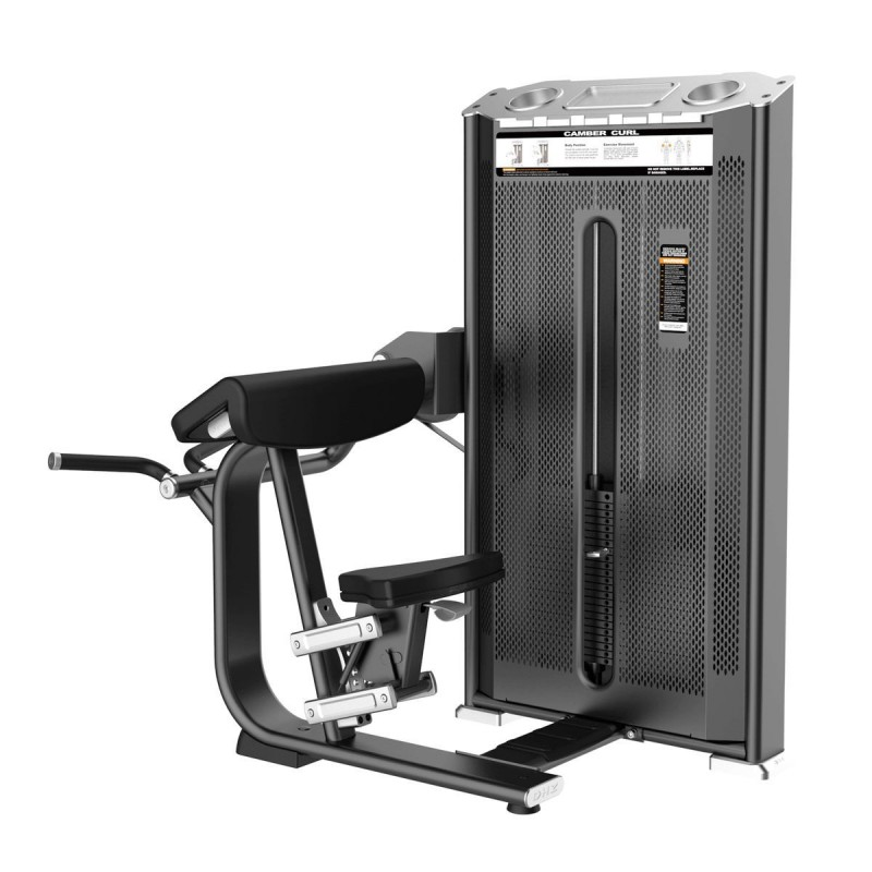 Бицепс-машина сидя (Camber Cur) DHZ Kurtsyn Gym E-7030A