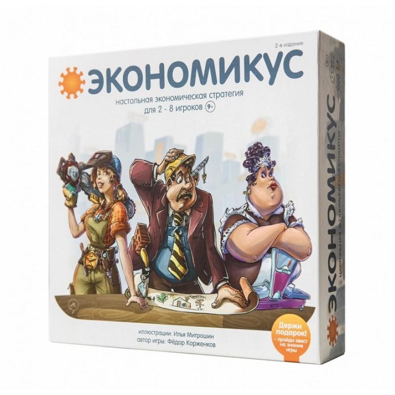 Настольная игра Экономикус Э001-2