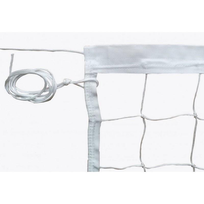 Сетка волейбольная любительская FS-V-№2 белая