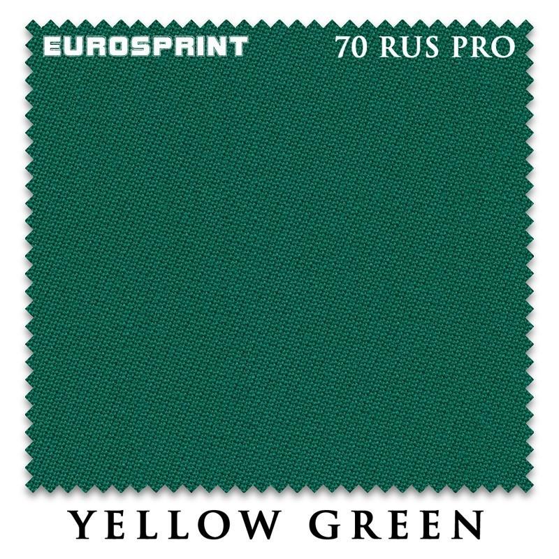 Сукно Eurosprint 70 Rus Pro 198см Yellow Green 60М