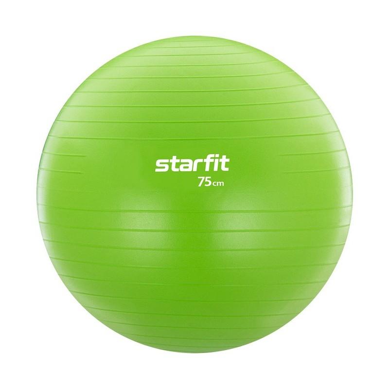 Фитбол Star Fit 75см без насоса (антивзрыв) GB-104 зеленый