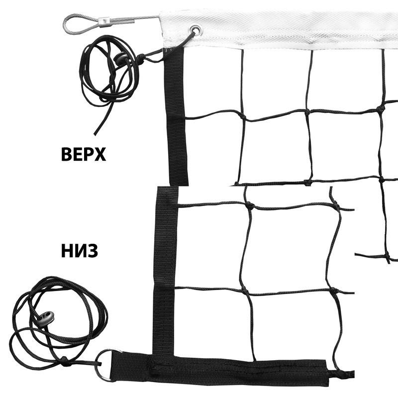 Сетка волейбольная FS-V-№6, 9,5х1 м, нить 3,5 мм ПП, яч.10 см., черная