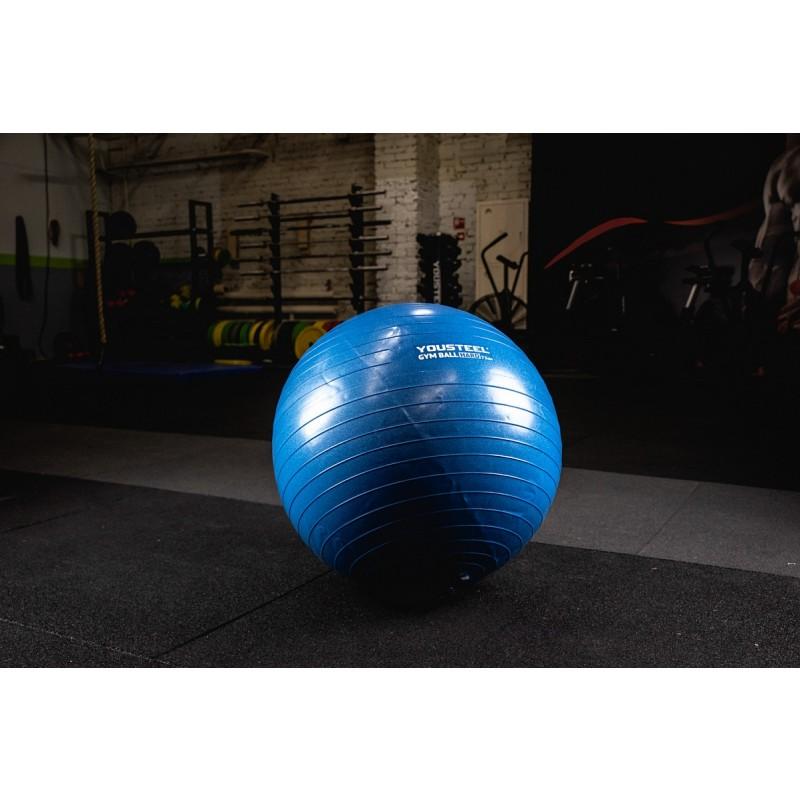 Гимнастический мяч YouSteel Hard D75см Синий