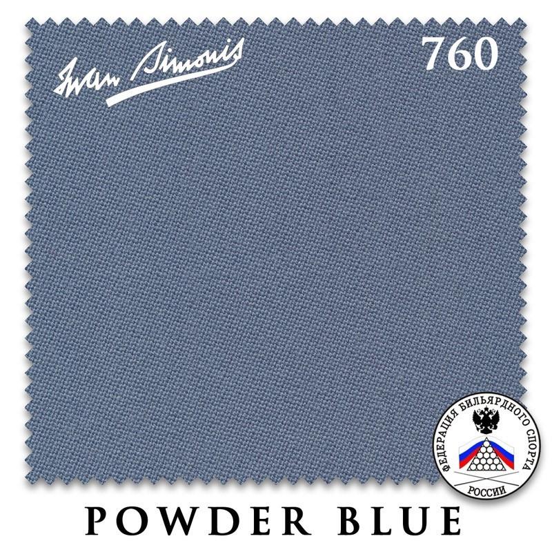 Сукно Iwan Simonis 760 195см 80.760.98.6 Powder Blue