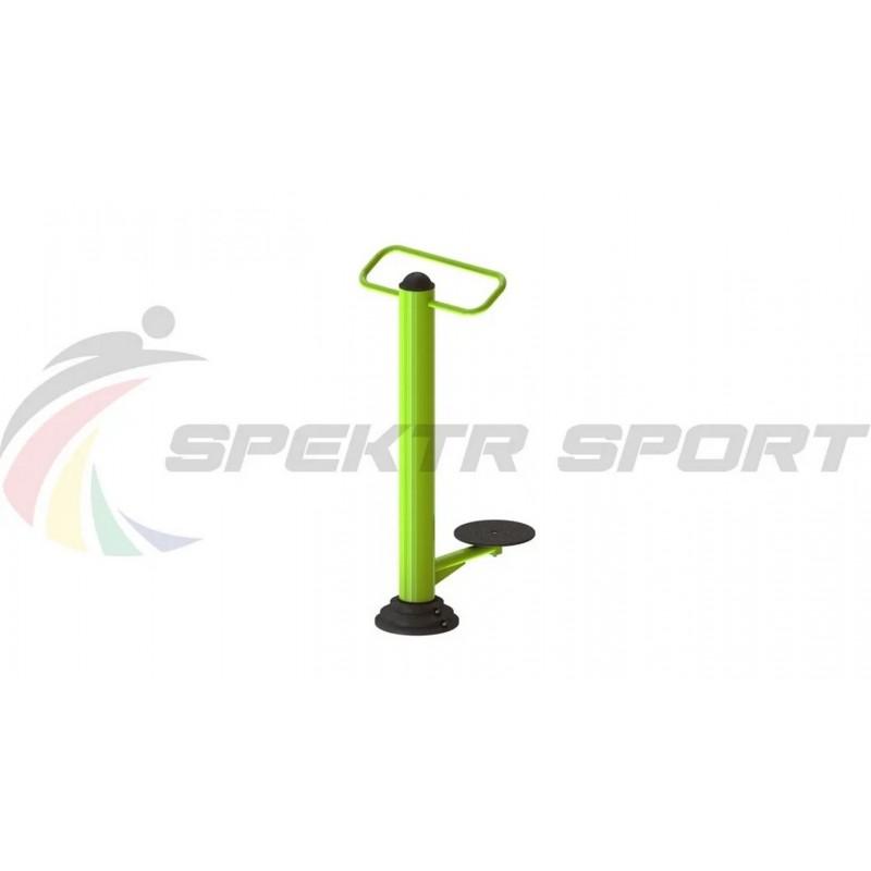 Уличный тренажер взрослый Диск для одного Spektr Sport ТС 110