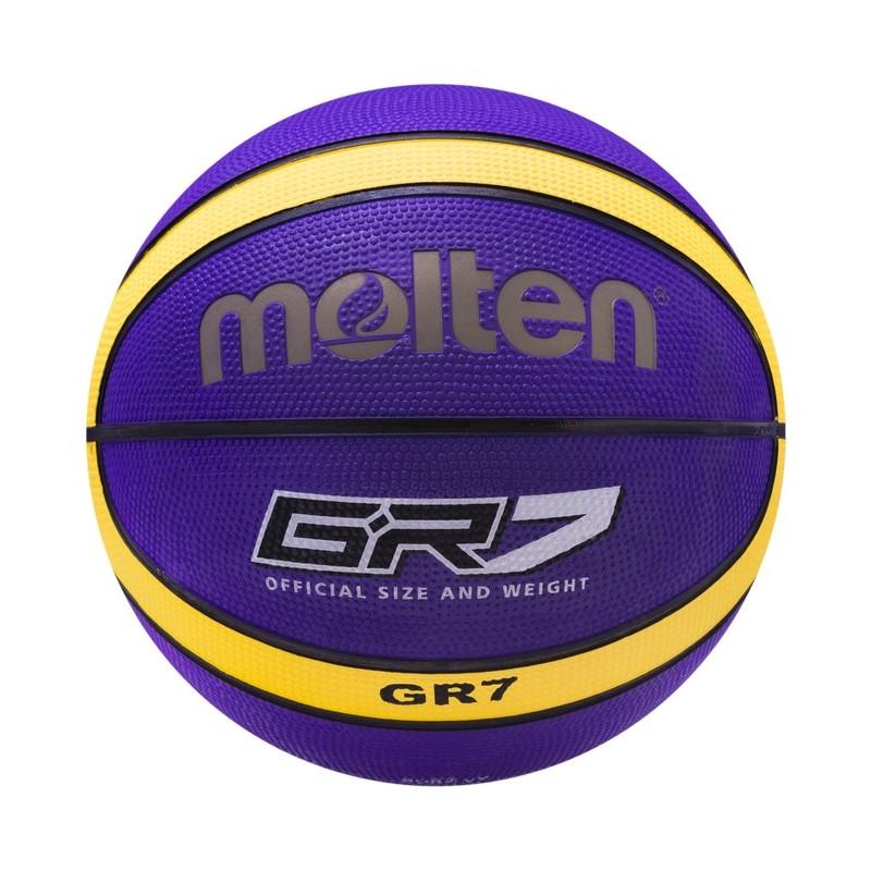 Баскетбольный мяч р.7 Molten BGR7-VY