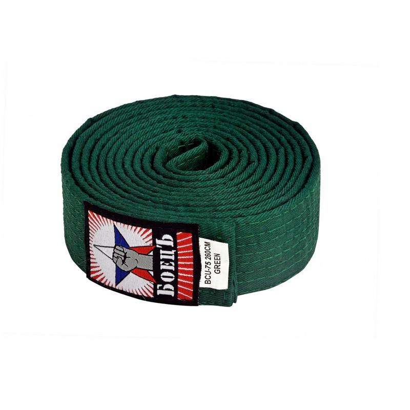 Пояс Боецъ BCU-75 260 см зеленый