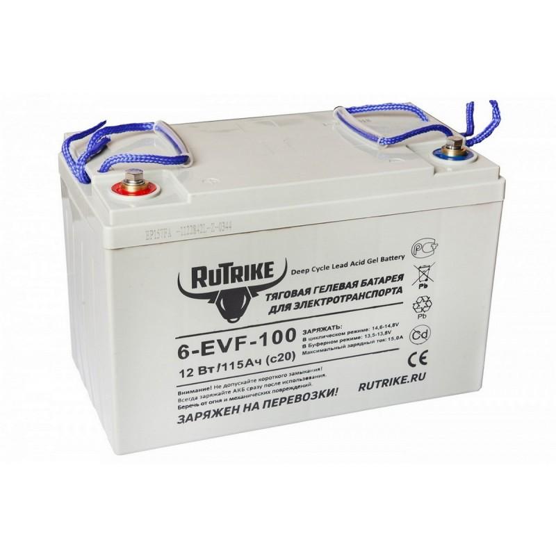 Тяговый гелевый аккумулятор RuTrike 6-EVF-100 (12V100A/H C3)