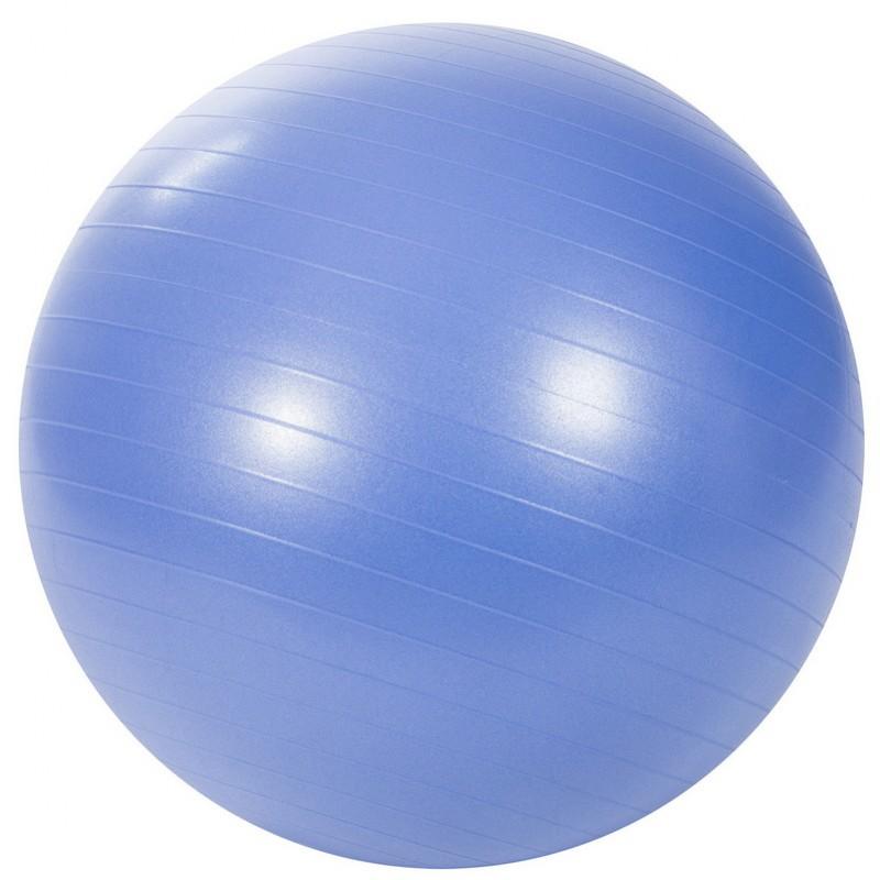 Мяч гимнастический Perfexo 75см
