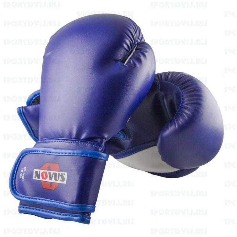 Перчатки боксерские Novus LTB-16301, 12 унций S/M, синие