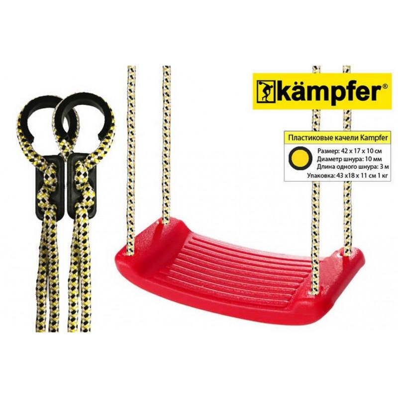 Пластиковые навесные качели Kampfer S04-101 (Красный)