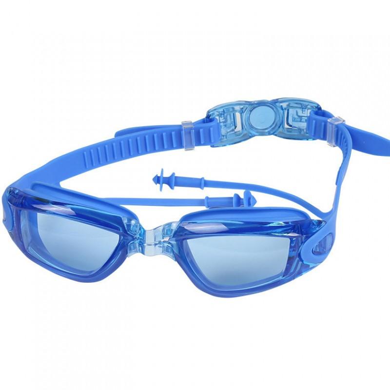 Очки для плавания взрослые B3156 (синие)