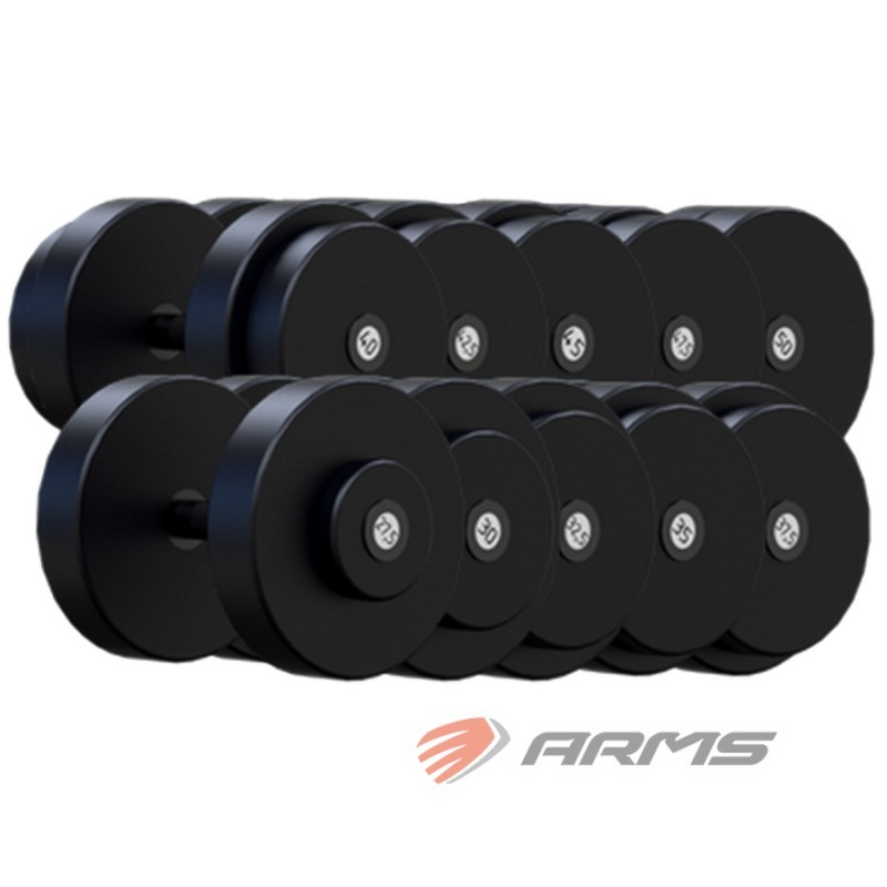 Гантельный ряд ARMS 27,5-50 кг, 10 пар (шаг 2,5 кг) VSA27,5-50