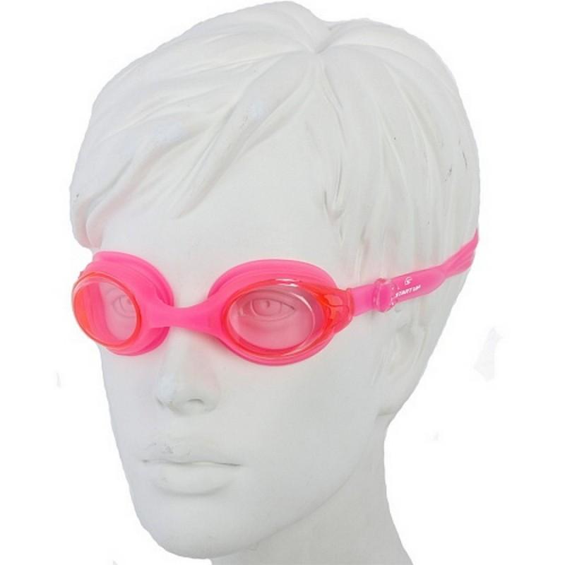 Очки для плавания детские Start Up G1211 розовый