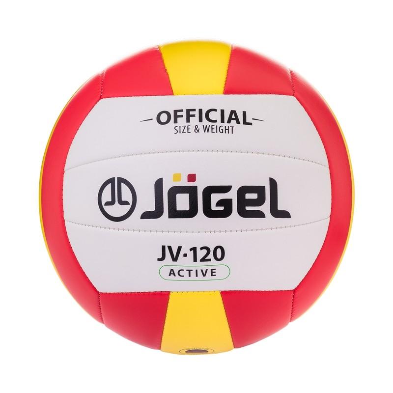 Мяч волейбольный J?gel JV-120 р.5
