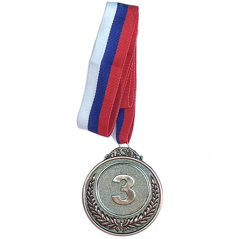 Медаль 3 место (d-6,5 см, лента триколор в комплекте) F18525