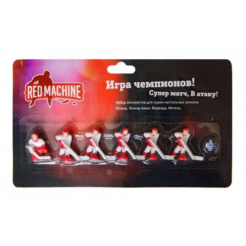 Комплект игроков с шайбой Red Machine Юниор мини (красный)
