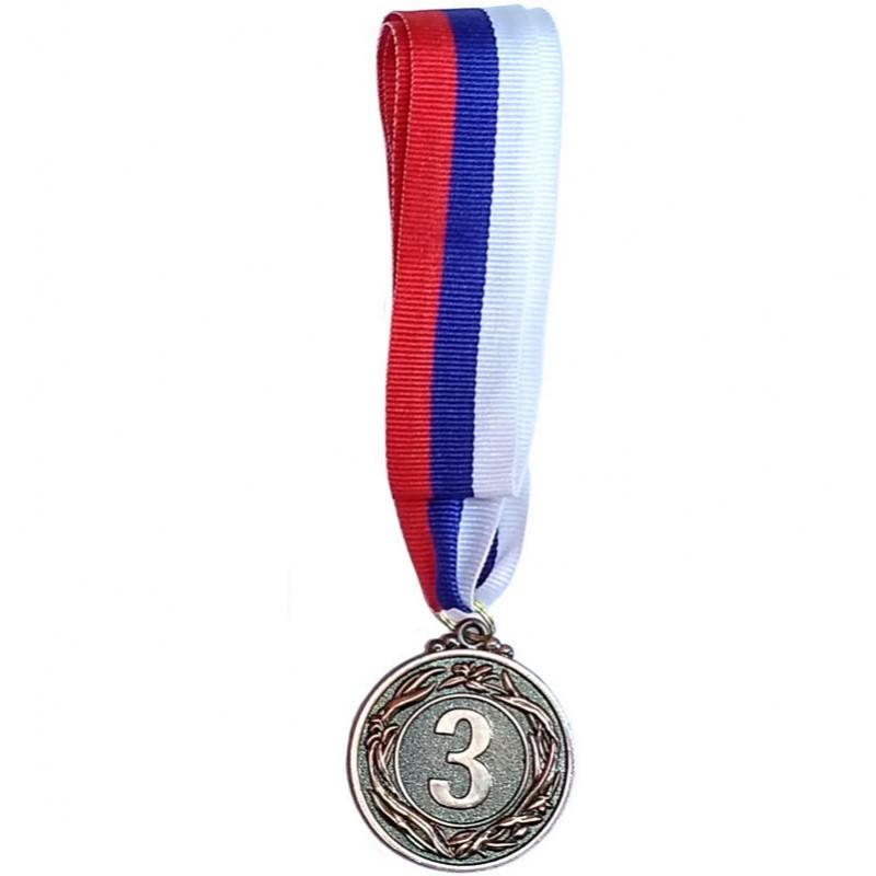 Медаль 3 место (d-4,5 см, лента триколор в комплекте) F18528