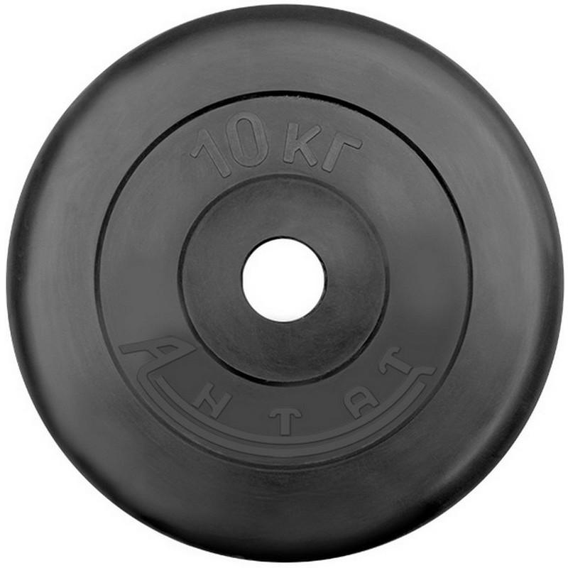 Диск обрезиненный Антат 10 кг D26 мм