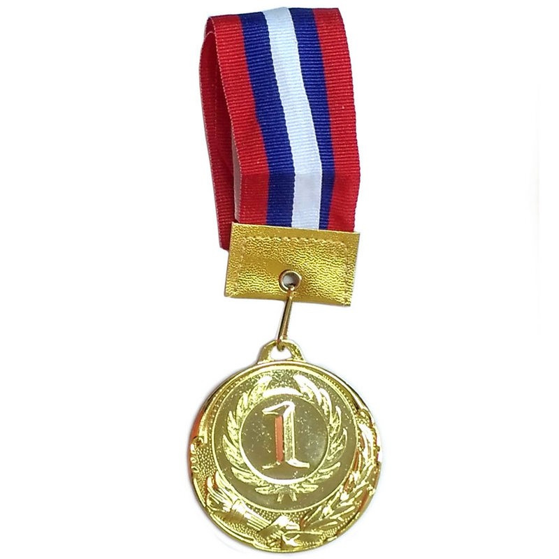Медаль 1 место (d6 см, лента триколор в комплекте) F11741
